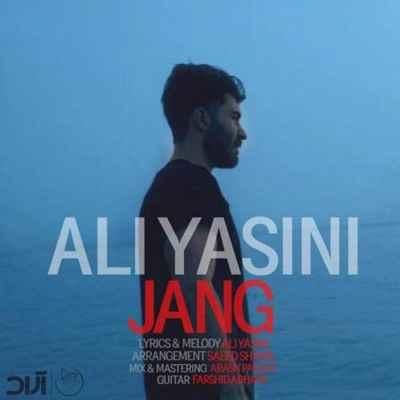 ویدئو علی یاسینیجنگ