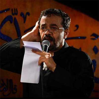 محمود کریمی شب دوم