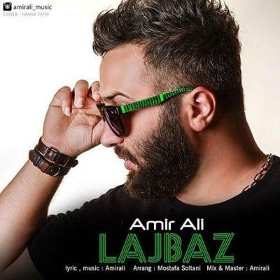 Amir Ali Lajbaz - دانلود آهنگ امیرعلی به نام لجباز