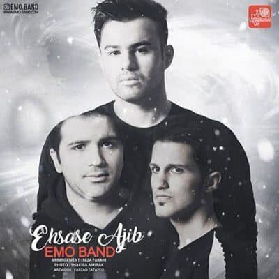 Emo Band Ehsase Ajib 400x400 - دانلود آهنگ ندیم به نام تنهام نذار