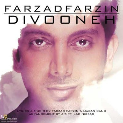 Farzad Farzin Divooneh - دانلود آهنگ فرزاد فرزین به نام دیوونه