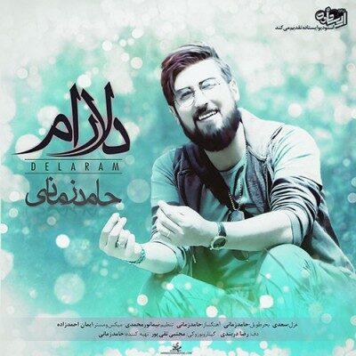 Hamed Zamani Delaram 400x400 - دانلود آهنگ ندیم به نام تنهایی