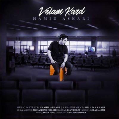 Hamid Askari Velam Kard - دانلود آهنگ حمید عسکری به نام ولم کرد
