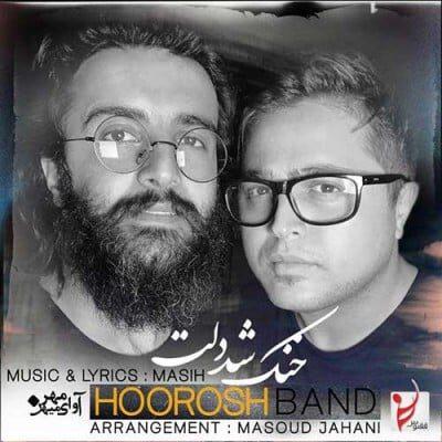 Hoorosh Band Khonak Shod Delet 400x400 - دانلود آهنگ سینا شعبانخانی به نام خوب یا بد