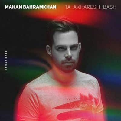 Mahan Bahram Khan Ta Akharesh Bash 400x400 - دانلود آهنگ هونیاک به نام ولم کن