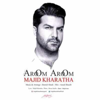 Majid Kharatha Aroom Aroom - دانلود آهنگ مجید خراطها به نام آروم آروم