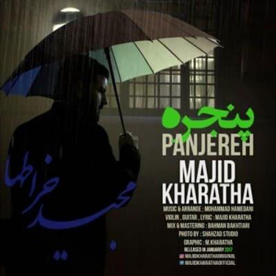 Majid Kharatha Panjereh - دانلود آهنگ مجید خراطها به نام پنجره