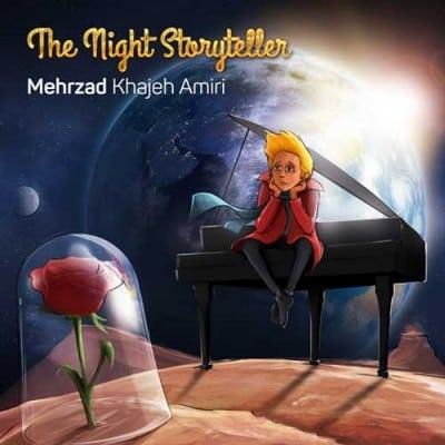 مهرزاد خواجه امیری قصه گوی شب