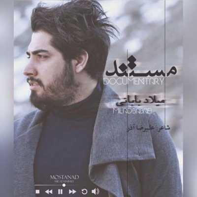 Milad Babaei Gheydeto Zadam - دانلود موزیک ویدیو میلاد بابایی به نام قیدتو زدم
