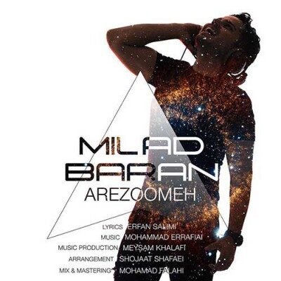 Milad Baran Arezoomeh 400x400 - دانلود آهنگ ۴ باند به نام لعنتی