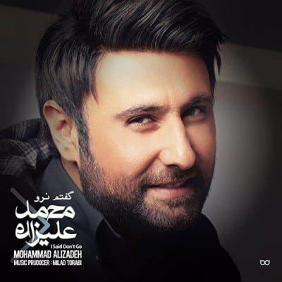 Mohammad Alizadeh Goftam Naro 1 400x400 - دانلود آلبوم حامد همایون به نام دوباره عشق