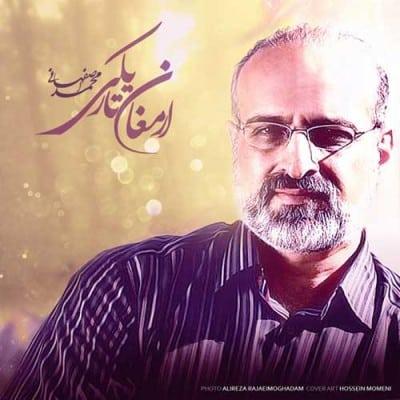 Mohammad Esfahani Armaghane Tariki - دانلود آهنگ محمد اصفهانی به نام ارمغان تاریکی