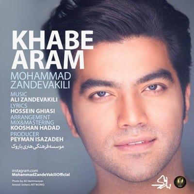 Mohammad Zand Vakili Khabe Aram - دانلود آهنگ محمد زند وکیلی به نام خواب آرام