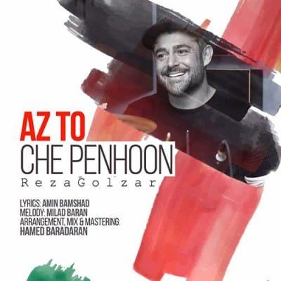 Mohammadreza Golzar Az To Che Penhoon - دانلود آهنگ محمدرضا گلزار به نام از تو چه پنهون