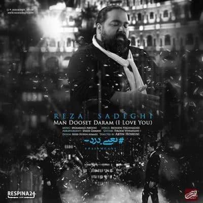 Reza Sadeghi Man Dooset Daram 1 - دانلود موزیک ویدیو رضا صادقی به نام من دوست دارم