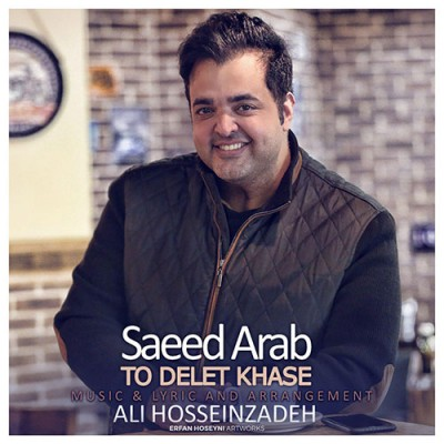 Saeed Arab To Delet Khase - دانلود آهنگ سعید عرب به نام تو دلت خاصه