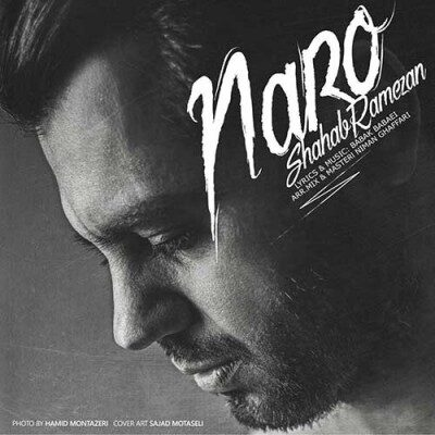 Shahab Ramezan Naro 400x400 - دانلود آهنگ محمد اصفهانی به نام ارمغان تاریکی
