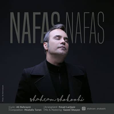 Shahram Shokoohi Nafas Nafas - دانلود آهنگ شهرام شکوهی به نام نفس نفس