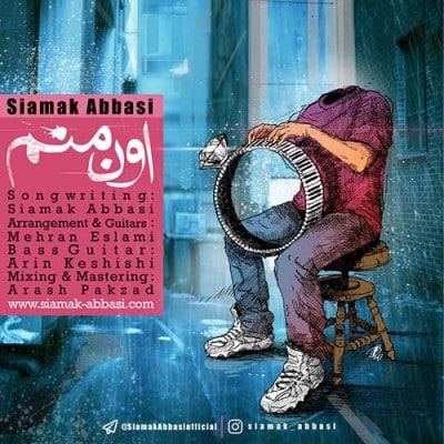 Siamak Abbasi Oon Manam - دانلود آهنگ سیامک عباسی به نام اون منم