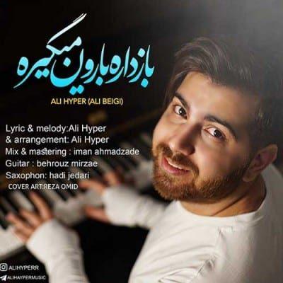 Ali Hyper Baz Dare Baroon Migire 400x400 - دانلود آهنگ سینا درخشنده به نام نگو بم هیس