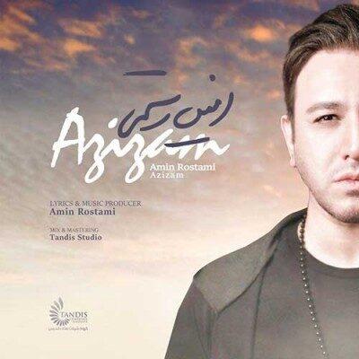 Amin Rostami Azizam 400x400 - دانلود آهنگ پازل باند به نام محشر