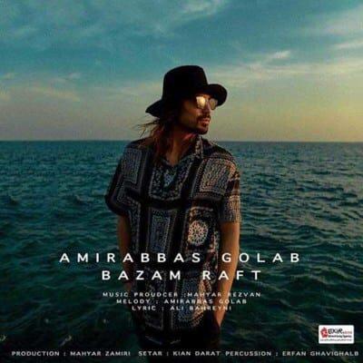 Amir Abbas Golab Bazam Raft 400x400 - دانلود آهنگ مهدی یراحی به نام همیشه با من باش