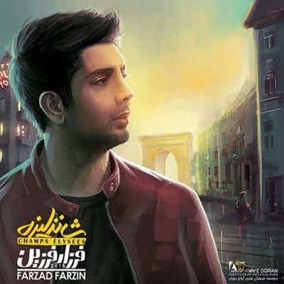 Farzad Farzin Man Be Jahanam - دانلود موزیک و موزیک ویدیو فرزاد فرزین به نام پرواز