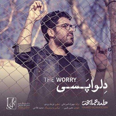 Hamed Homayoun Delvapasi 400x400 - دانلود آهنگ ایوان بند به نام شبیه تو