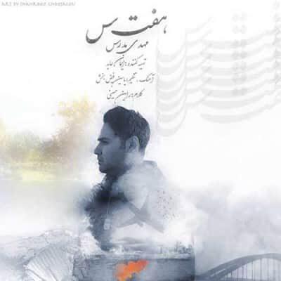 Mehdi Modarres Haft Sin 400x400 - دانلود آهنگ حامد همایون به نام دلواپسی