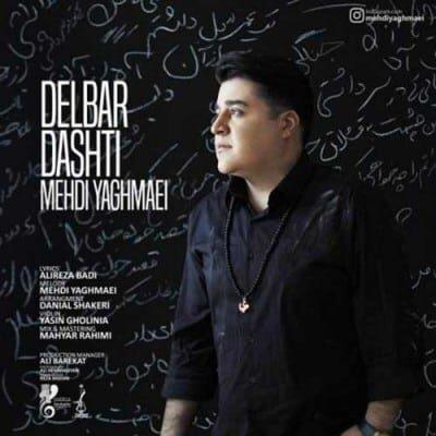 Mehdi Yaghmaei Delbar Dashti 400x400 - دانلود آهنگ علیرضا روزگار وسواسم