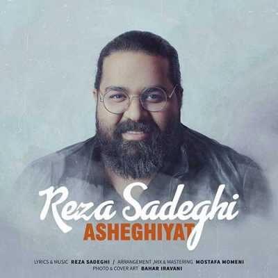 Reza Sadeghi Asheghiyat 400x400 - دانلود آهنگ حجت اشرف زاده به نام مه دخت