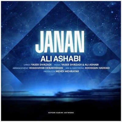 Ali Ashabi Janan - دانلود آهنگ علی اصحابی به نام جانان