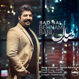 Behnam Bani Sad Sal 266x266 - دانلود آهنگ امیر یاشا به نام خانوم خانوما