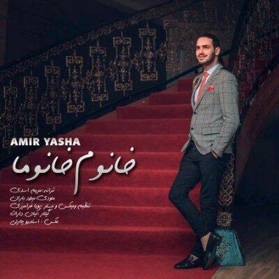 amir yasha khanom khanoma 400x400 - دانلود آهنگ امیر یاشا به نام خانوم خانوما