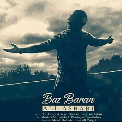Ali Ashabi Baz Baran - دانلود آهنگ علی اصحابی به نام باز باران