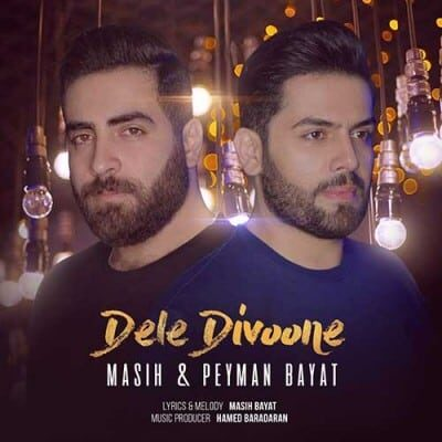 Masih Peyman Dele Divoone 400x400 - دانلود آهنگ مسیح و پیمان به نام دل دیوونه