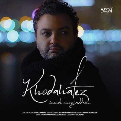 Mehdi Moghaddam Khodahafez 1 400x400 - دانلود آهنگ حمید هیراد به نام ماه من