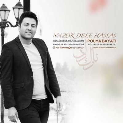 Pouya Bayati Nazok Dele Hassas - دانلود آهنگ پویا بیاتی به نام نازک دل حساس