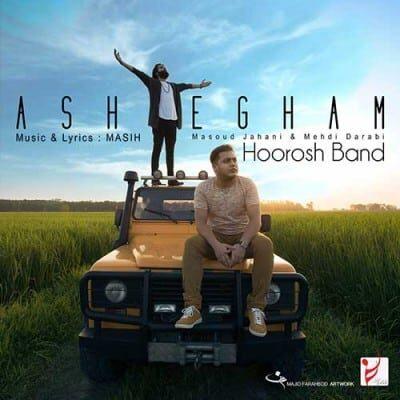 Hoorosh Band Ashegham 1 400x400 - دانلود آهنگ سعید عباسی به نام زندگی