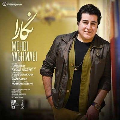 Mehdi Yaghmaei Negara - دانلود آهنگ مهدی یغمایی به نام نگارا
