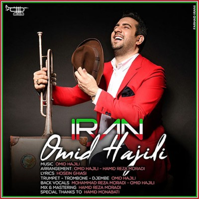 Omid Hajili Iran - دانلود آهنگ امید حاجیلی به نام ایران