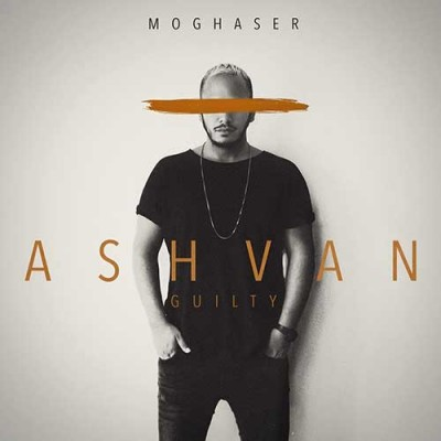 Ashvan Moghaser - دانلود آهنگ اشوان به نام مقصر