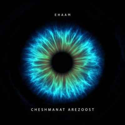 Ehaam Cheshmanat Arezoost - دانلود آهنگ گروه ایهام به نام چشمانت آرزوست