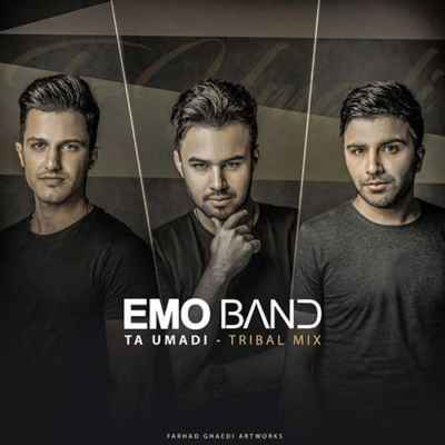 Emo Band Ta Oomadi - دانلود ریمیکس امو باند به نام تا اومدی