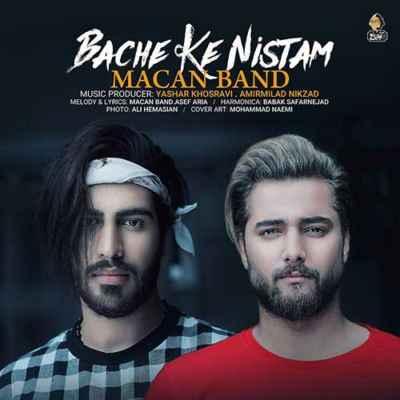 Macan Band Bache Ke Nistam 1 - دانلود موزیک ویدئو ماکان بند به نام بچه که نیستم