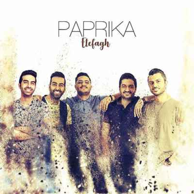 Paprika Etefagh - دانلود آهنگ پاپریکا به نام اتفاق
