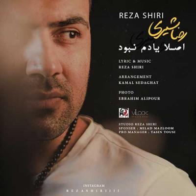 Reza Shiri Aslan Yadam Nabood - دانلود آهنگ رضا شیری به نام اصلا یادم نبود