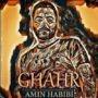 Amin Habibi Ghahr 90x90 - دانلود آهنگ میلاد بابایی به نام تو فکر کن