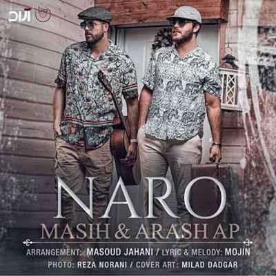 Masih Arash AP Naro - دانلود آهنگ مسیح و آرش AP به نام نرو