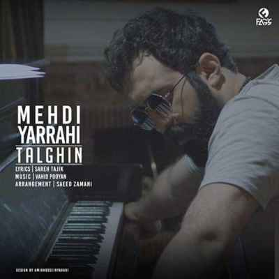 Mehdi Yarrahi Talghin - دانلود آهنگ مهدی یراحی به نام تلقین